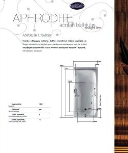 Serie Aphrodite No02