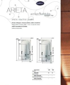 Serie Arieta No04