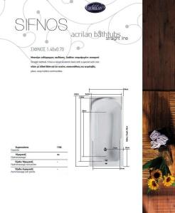 Serie Sifnos No02